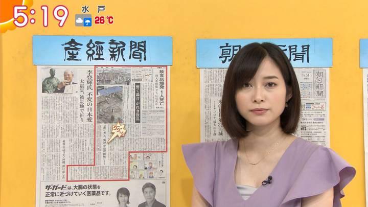 2020年07月31日久冨慶子の画像06枚目