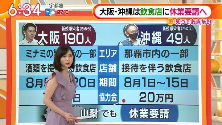 2020年07月31日久冨慶子の画像12枚目