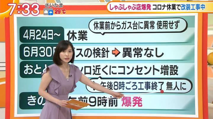 2020年07月31日久冨慶子の画像16枚目