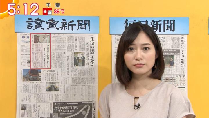 2020年08月12日久冨慶子の画像02枚目
