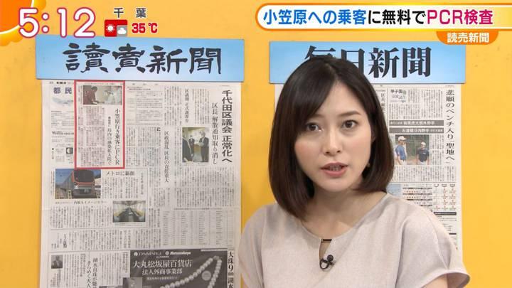 2020年08月12日久冨慶子の画像03枚目