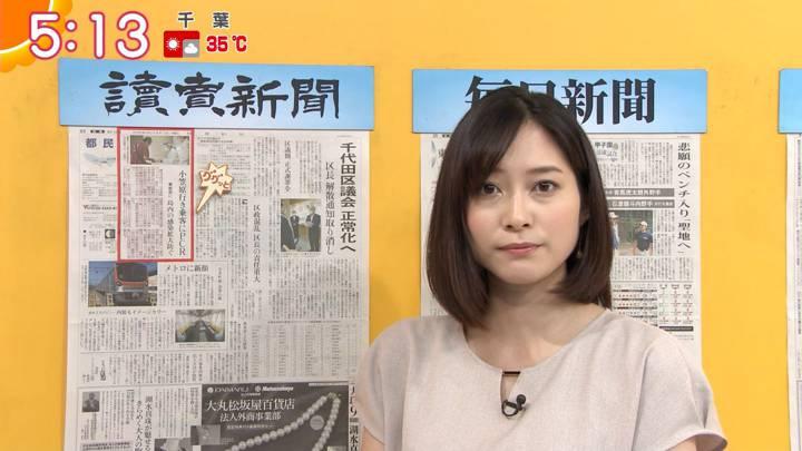 2020年08月12日久冨慶子の画像04枚目