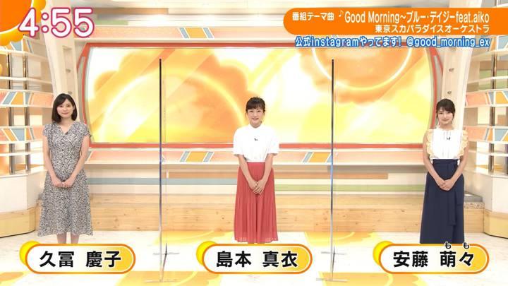 2020年08月13日久冨慶子の画像01枚目