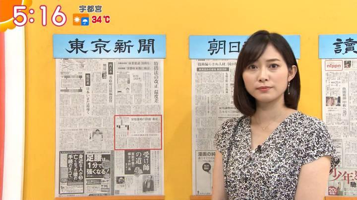 2020年08月13日久冨慶子の画像04枚目