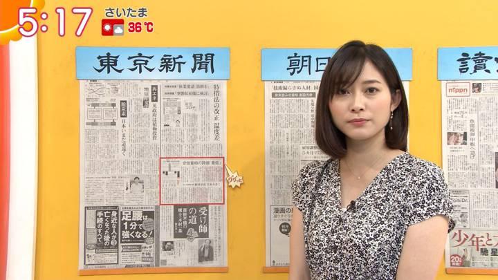 2020年08月13日久冨慶子の画像05枚目