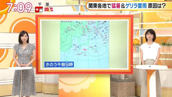 2020年08月13日久冨慶子の画像09枚目