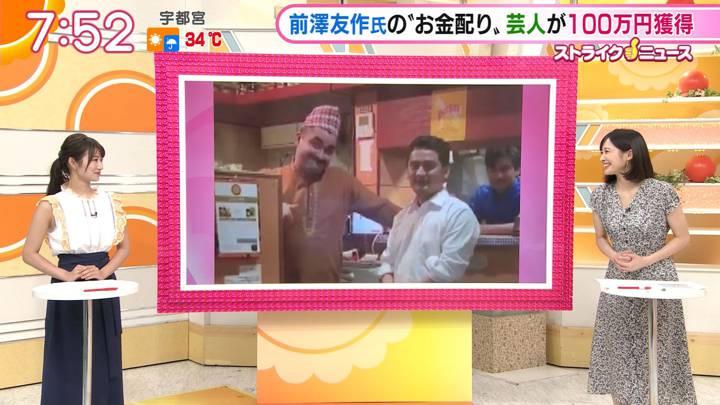 2020年08月13日久冨慶子の画像10枚目