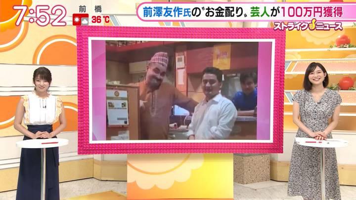 2020年08月13日久冨慶子の画像11枚目