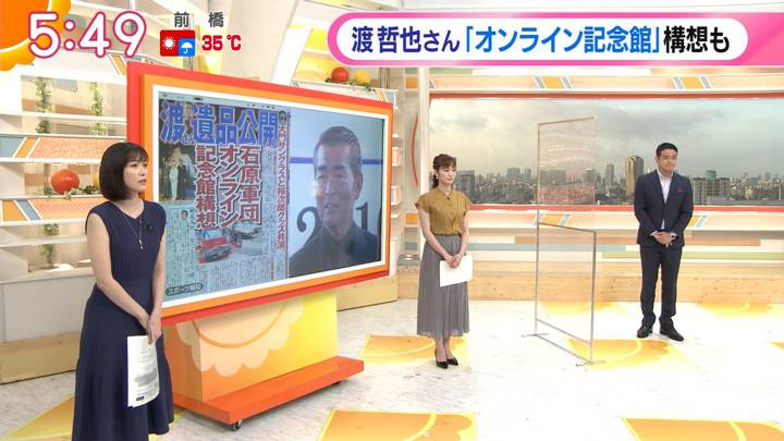 2020年08月17日久冨慶子の画像03枚目