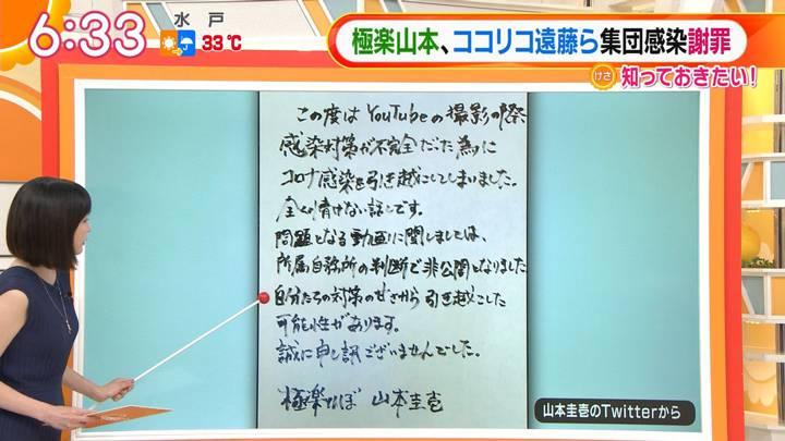 2020年08月17日久冨慶子の画像05枚目