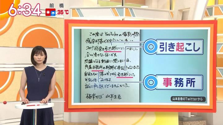 2020年08月17日久冨慶子の画像06枚目
