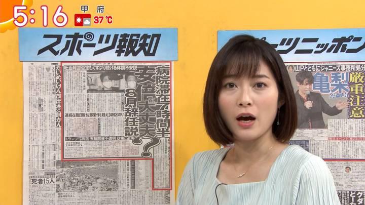 2020年08月18日久冨慶子の画像03枚目
