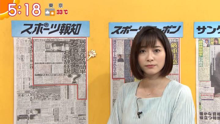 2020年08月18日久冨慶子の画像04枚目