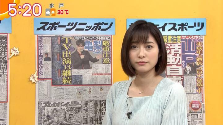 2020年08月18日久冨慶子の画像05枚目