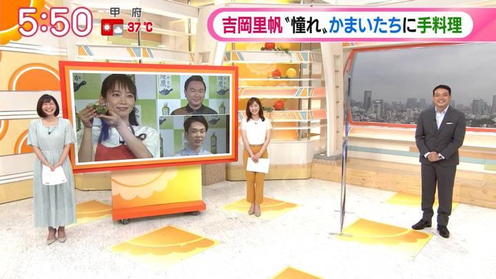 2020年08月18日久冨慶子の画像07枚目