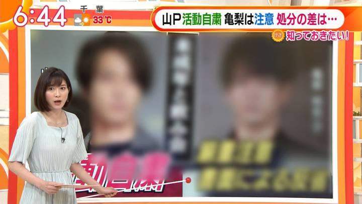 2020年08月18日久冨慶子の画像09枚目