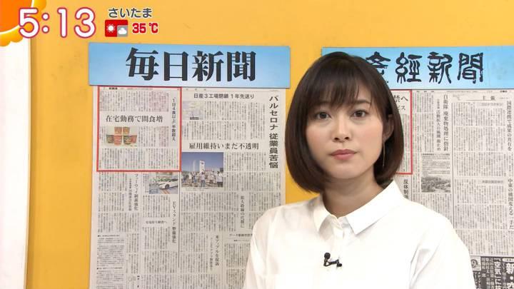 2020年08月19日久冨慶子の画像02枚目