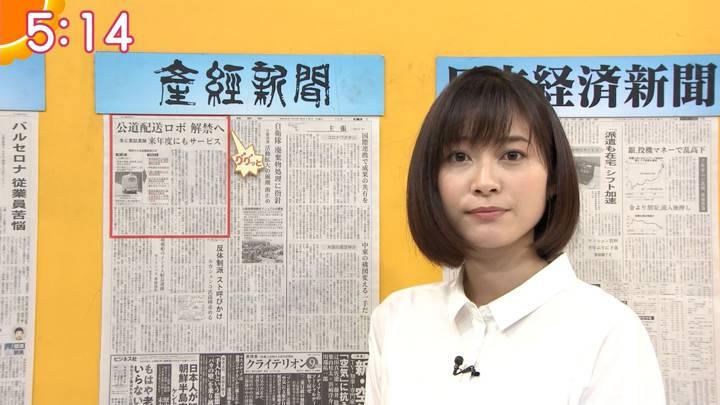 2020年08月19日久冨慶子の画像04枚目