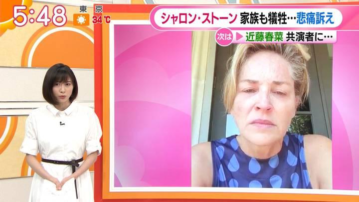 2020年08月19日久冨慶子の画像05枚目