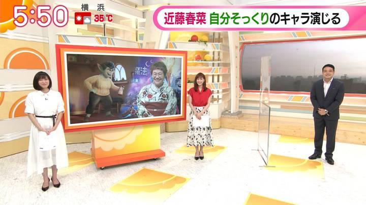 2020年08月19日久冨慶子の画像06枚目