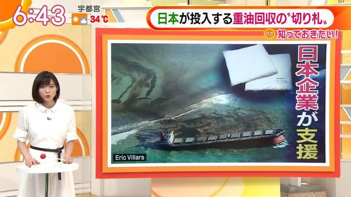2020年08月19日久冨慶子の画像07枚目