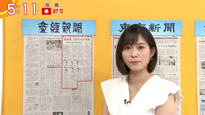 2020年08月20日久冨慶子の画像02枚目