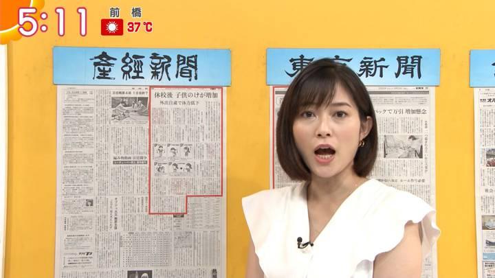 2020年08月20日久冨慶子の画像03枚目