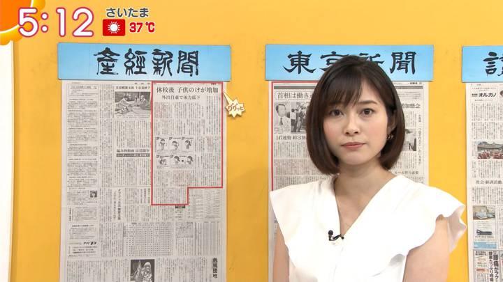 2020年08月20日久冨慶子の画像04枚目