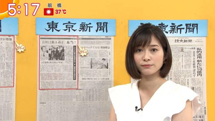 2020年08月20日久冨慶子の画像05枚目