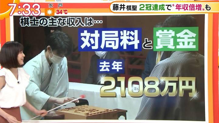 2020年08月20日久冨慶子の画像08枚目