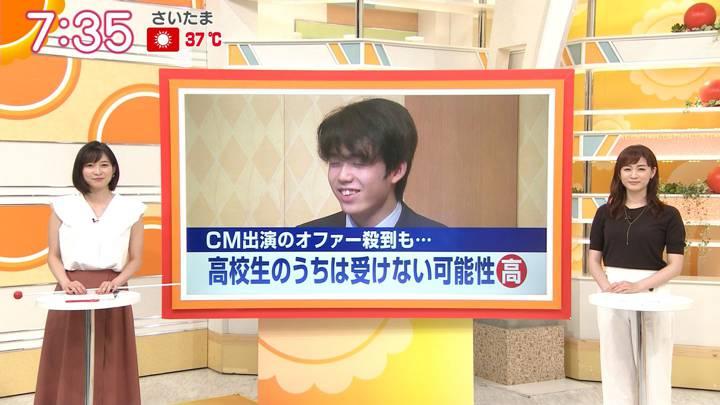 2020年08月20日久冨慶子の画像09枚目