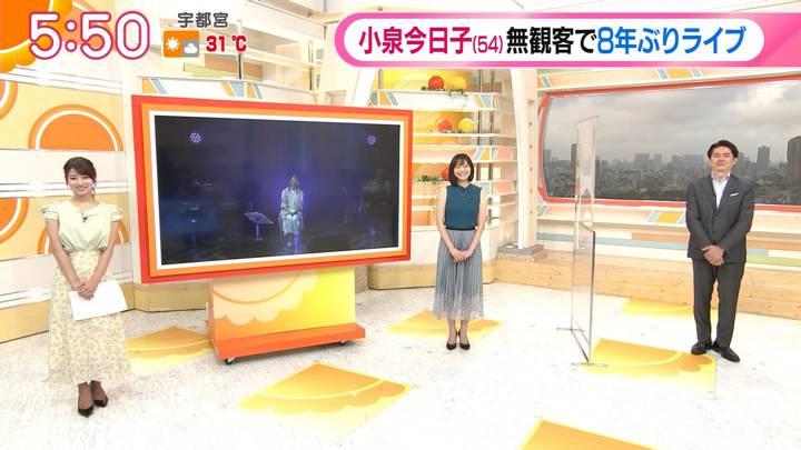 2020年08月24日久冨慶子の画像02枚目