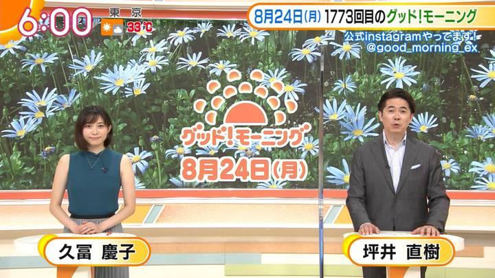 2020年08月24日久冨慶子の画像03枚目