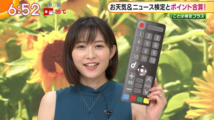 2020年08月24日久冨慶子の画像06枚目