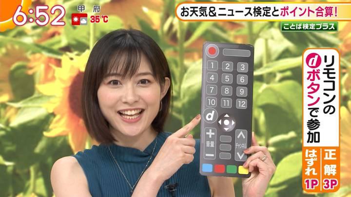 2020年08月24日久冨慶子の画像07枚目