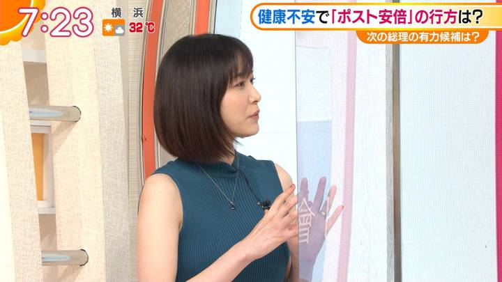 2020年08月24日久冨慶子の画像14枚目