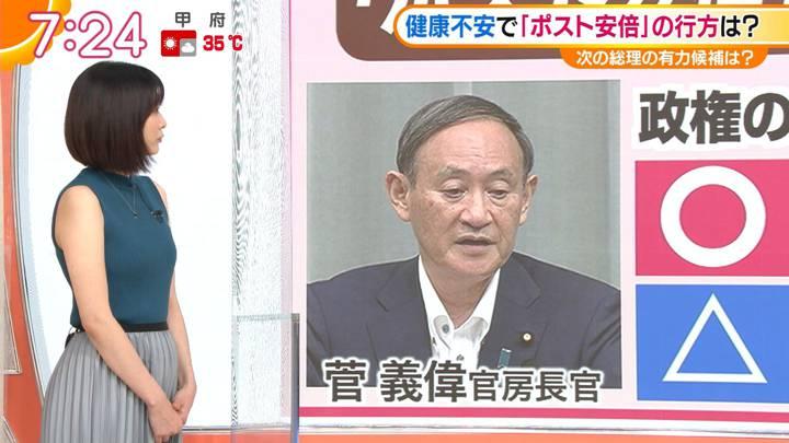 2020年08月24日久冨慶子の画像16枚目