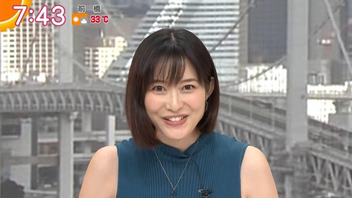 2020年08月24日久冨慶子の画像23枚目