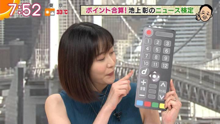 2020年08月24日久冨慶子の画像26枚目