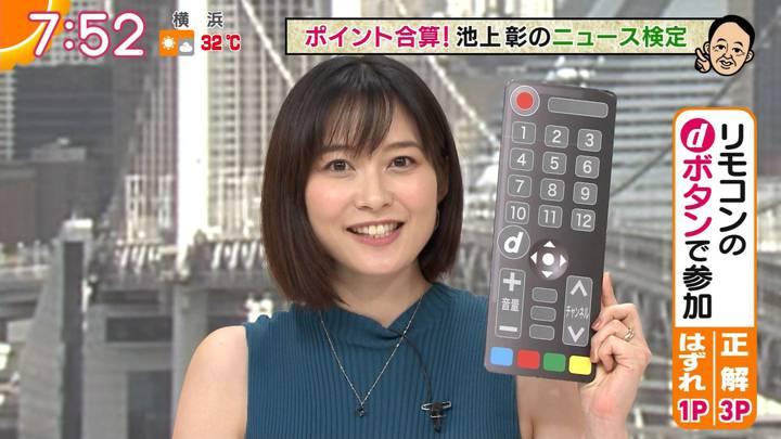 2020年08月24日久冨慶子の画像28枚目