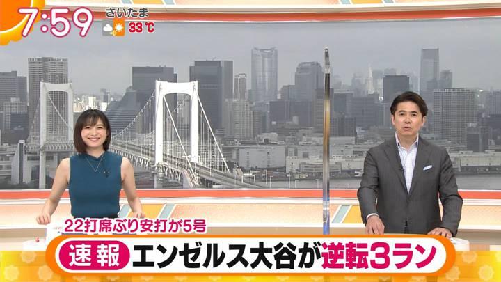 2020年08月24日久冨慶子の画像29枚目