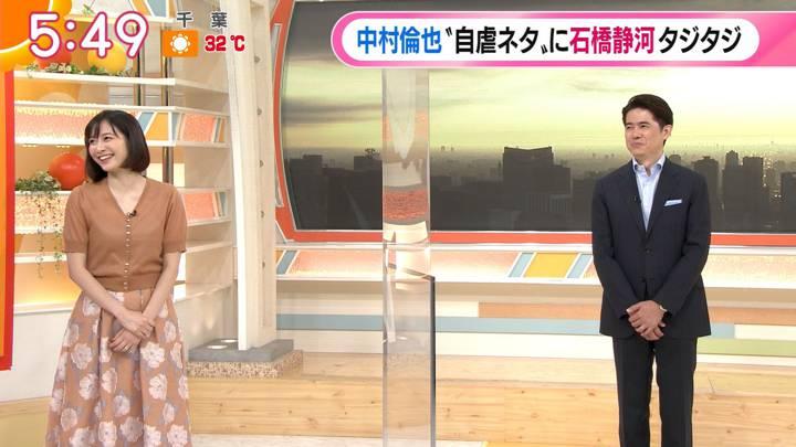 2020年08月25日久冨慶子の画像04枚目