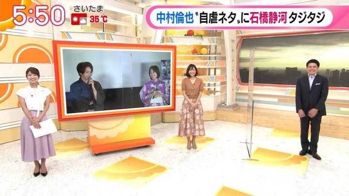 2020年08月25日久冨慶子の画像05枚目