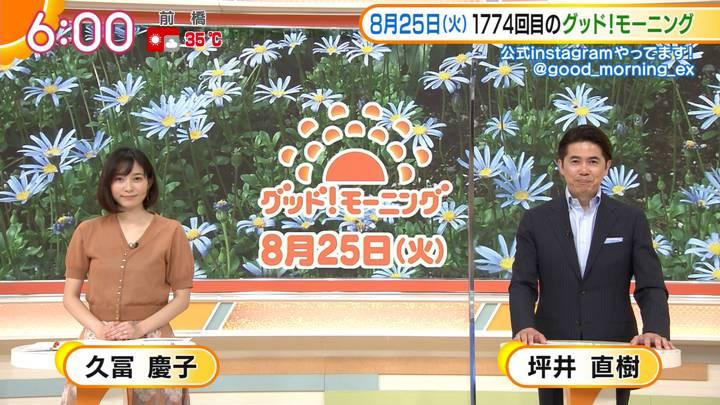 2020年08月25日久冨慶子の画像06枚目