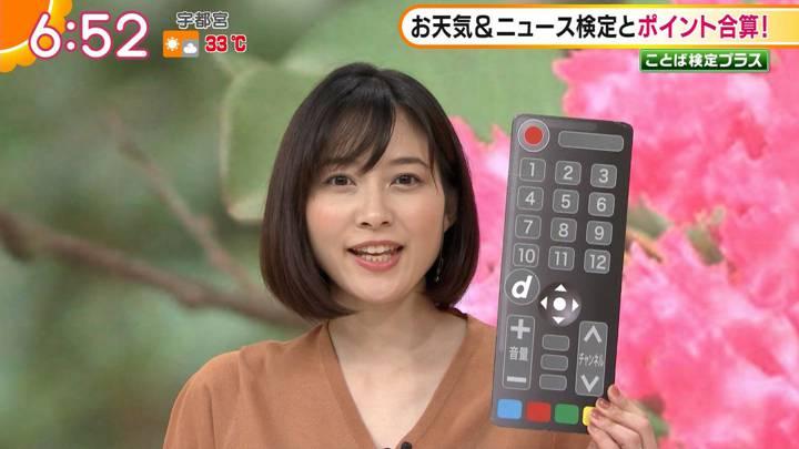 2020年08月25日久冨慶子の画像10枚目