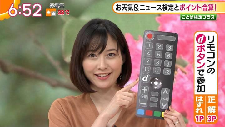 2020年08月25日久冨慶子の画像11枚目