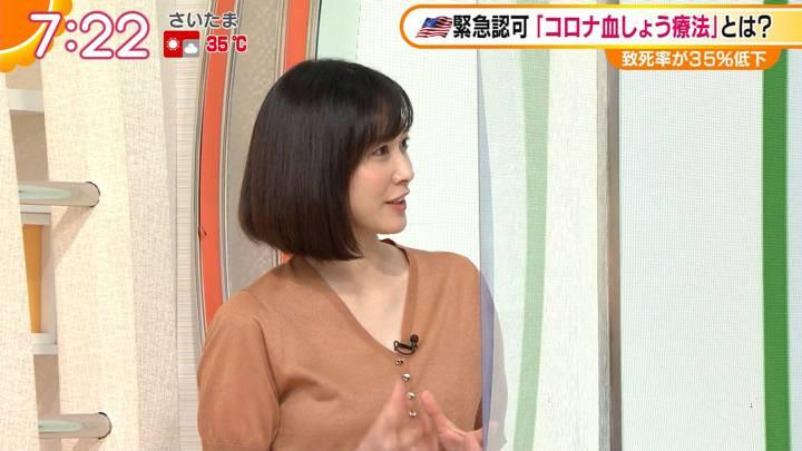 2020年08月25日久冨慶子の画像17枚目