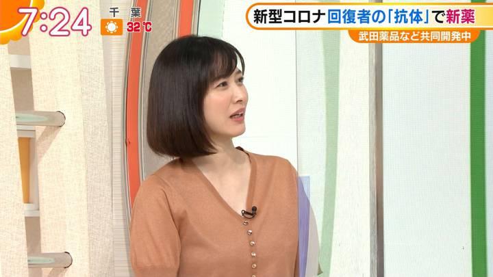 2020年08月25日久冨慶子の画像18枚目