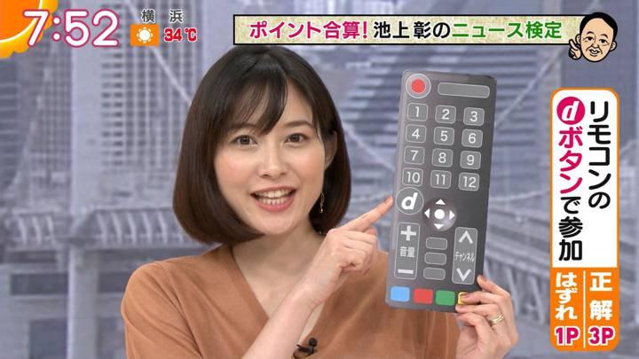 2020年08月25日久冨慶子の画像24枚目