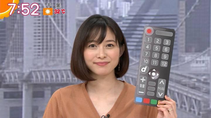 2020年08月25日久冨慶子の画像25枚目